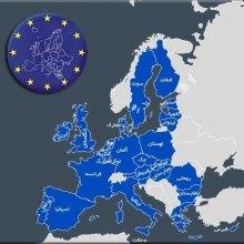 حقوق-زنان - عکس/ آزار جنسی در اتحادیه اروپا