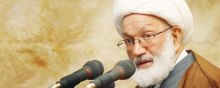 دیکتاتوری بحرین و تابعیت شیخ عیسی قاسم - شیخ عیسی قاسم