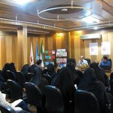 کارگاه-آموزشی - گرامی داشت روزجهانی حمایت از قربانیان شکنجه