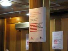 برگزاری مراسم گرامیداشت روزجهانی حمایت از قربانیان شکنجه - 11