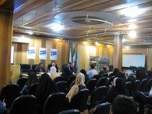 نشست تخصصی ارزیابی کارآمدی سازمان ملل متحد در جلوگیری از نقض حقوق بشر - 3