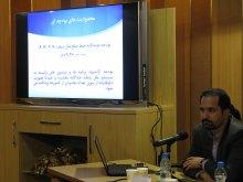 نشست تخصصی ارزیابی کارآمدی سازمان ملل متحد در جلوگیری از نقض حقوق بشر - 7