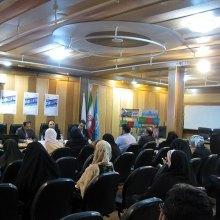 نشست تخصصی «ارزیابی کارآمدی سازمان ملل متحد در جلوگیری از نقض حقوق بشر» - UNA