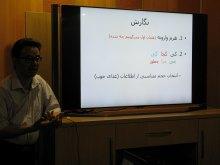 کارگاه آموزشی مقاله نویسی - IMG_4165