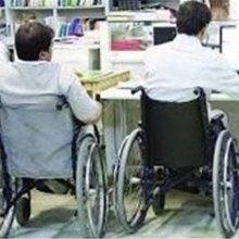 مراکز کاریابی ویژه معلولان ایجاد میشود