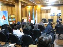 نشست تخصصی لزوم کنشگری ایران در عرصه عدالت کیفری بین المللی - 3