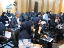 نشست تخصصی لزوم کنشگری ایران در عرصه عدالت کیفری بین المللی - 9