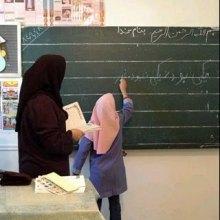 ������ - ازدواج اجباری و فقر دو عامل بازماندن دختران از تحصیل