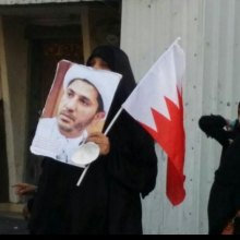 ������-������-���������� - حمایت عفو بینالملل از شیخ سلمان
