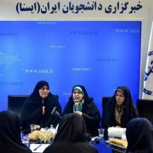 ��������-�������� - بررسی وضعیت زنان سرپرست خانوار و جایگاه زنان در عرصه های مدیریتی