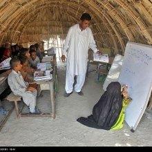 حقوق-کودکان - کودکان ایرانی اما بدون شناسنامه/ دانشآموزان سیستانوبلوچستان هنوز در کپر درس میخوانند
