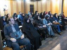 برگزاری دوره آموزشی آشنایی با حقوق خانواده - 2