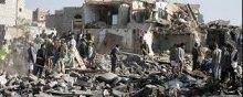 جنگ - عربستان و گرداب یمن