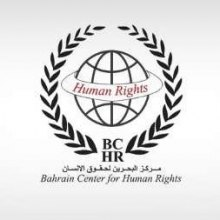 آل-خلیفه - آغاز سال 2017 با نقض آشکار حقوق بشر در بحرین