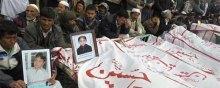 هشدار عفو بینالملل نسبت به آزار اقلیتهای مذهبی در پاکستان