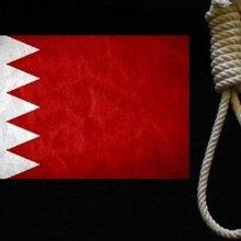 آل-خلیفه - آلخلیفه ۳ شهروند بحرینی را اعدام کرد