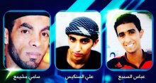 بحرین - گزارش تداوم تبعیض و سرکوبِ آزادی مذهبی در بحرین