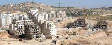 محکومیت شهرک سازی های اسرائیل در اراضی اشغالی