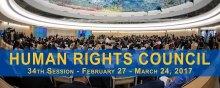 - نگاهی به نتایج سی و چهارمین نشست شورای حقوق بشر سازمان ملل متحد