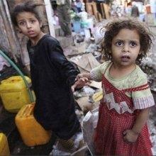 گزارش سازمان ملل از اوضاع فاجعهبار یمن؛ ۱۵.۷ میلیون یمنی از آب شرب محرومند - کودکان یمن. tasnimnews