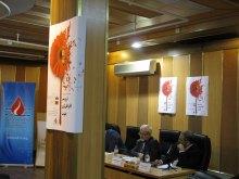نشست تخصصی با موضوع « تروریسم، افراطی گری و خشونت» - نشست تخصصی افراطی گری