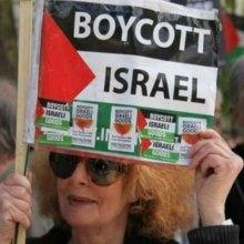 تحریم - بزرگترین اتحادیه تجاری نروژ خواستار تحریم اسرائیل شد