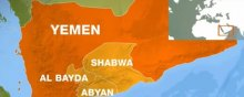 وضعیت-حقوق-بشر-در-یمن - انتقاد نهادهای حقوق بشری از نقش امارات متحده عربی و آمریکا در ایجاد شبکههای شکنجه در یمن