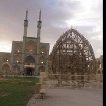 «شهر یزد» ثبت جهانی یونسکو شد - یزد. خبرگزاری فارس