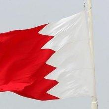 آل-خلیفه - بحرین بانوی مدافع حقوق بشر را به فعالیتهای تروریستی متهم کرد