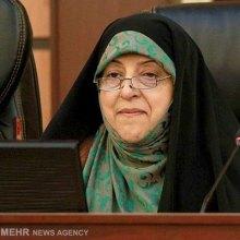 مقابله با خشونت علیه زنان و دختران - خانم ابتکار. مهر