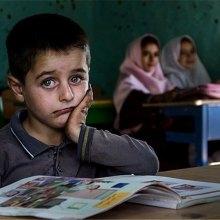 �������� - نباید هیچ کودک فقیری از تحصیل جا بماند
