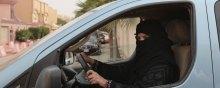 زنان - صدور مجوز رانندگی برای زنان عربستان تنها اولین قدم در راه لغو تبعیض علیه آنان است