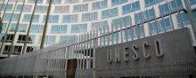 اسرائیل دنبالهرو آمریکا در خروج از یونسکو