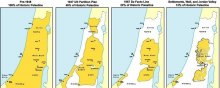 عفو-بین-الملل - اعتراض عفو بینالملل به تصمیم رژیم اسرائیل در جلوگیری از ورود این سازمان به کرانه باختری