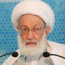 افزایش نگرانیهای بینالمللی از وخامت حال رهبر شیعیان بحرین - شیخ عیسی قاسم