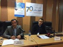 برگزاری دوره جامع آموزشی و شبیهسازی شورای حقوقبشر همزمان با روز جهانی حقوق بشر - گزارش گزارشگر ویژه امور اقلیتها دکتر نصرالهی (2)