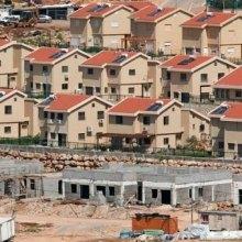 اراضی-اشغالی - احداث شهرک های صهیونیستی در فلسطین اشغالی