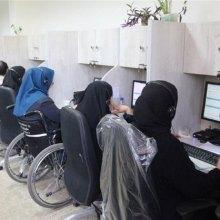 معلول - استخدام معلولین در دستگاه های اجرایی، مشروط به برگزاری آزمون اختصاصی شد