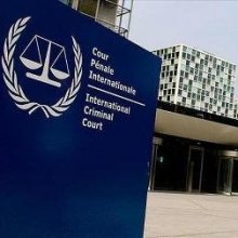 دیوان-کیفری-بین-المللی - بازگشایی پرونده جنایتهای رژیم صهیونیستی در لاهه