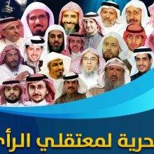 ��������-������ - حقوق بشر جعلی سعودی دوامی نیاورد