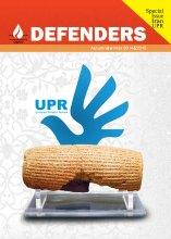 نشریه مدافعان پاییز و زمستان 2014 و 2015 - DEFENDERS . jeld. Autumn 2014 & Winter 2015