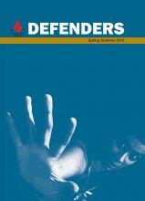 نشریه مدافعان بهار و تابستان 2012 - Defenders 2012