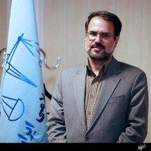 ���������� - دادرسی منصفانه در حقوق ایران و اسناد بین المللی