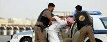 دفاع-از-قربانیان-خشونت - گزارشهای حقوق بشری سازمان دفاع از قربانیان خشونت، نقض حقوق اقلیت شیعه در عربستان
