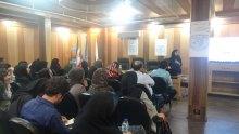 دوره آموزشی نظام ملل متحد برگزار شد - دوره آموزشی