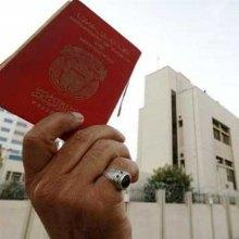 ��������-������ - نقض حقوق بشر در بحرین/ سلب تابعیت شهروندان