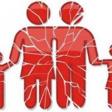 ناهنجاریها و آسیبهای درون خانواده