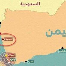 یمن - زنگ صلح/ آتش بس