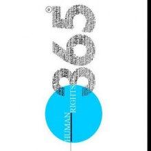 کتاب 365 واژه مصطلح در متون حقوق بشری