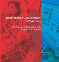 پیامدهای انسانی تحریمها - Humanitarian